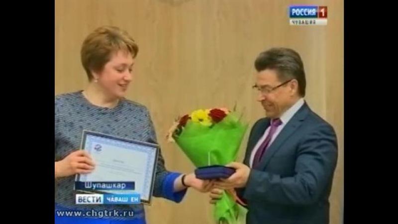 Чăваш Енре «Шанчăклă партнер» федераци конкурсĕн регионти тапхăрне пĕтĕмлетрĕç
