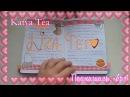 Мой Личный Дневник 5| My Personal Diary5