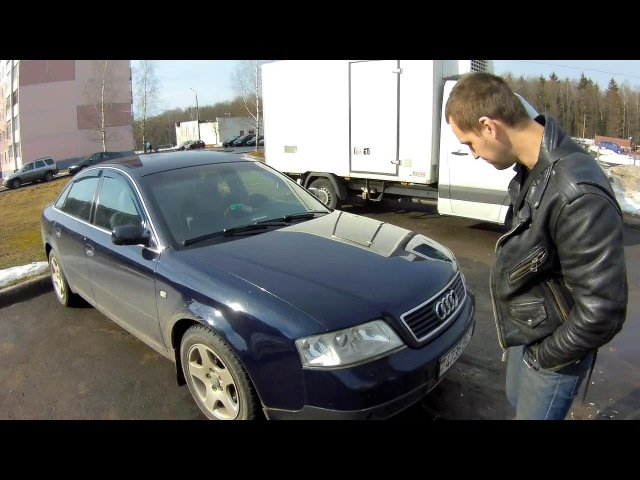 Чип-тюнинг Audi A6 C5 1.9TDI AFN