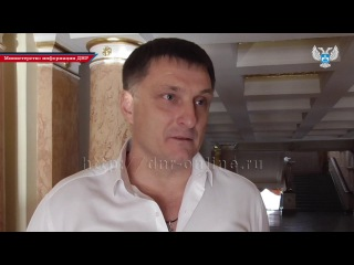 Для меня честь быть в Донецке - известный российский киноактер Александр Ермаков