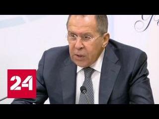 Лавров: Россия не заинтересована в затягивании конфликта на Украине