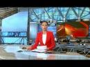Новости в 10 00 на Первом канале 06 11 2016 Последние новости России и за рубежом