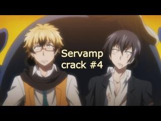 Servamp CRACK   Слуга - вампир приколы 4