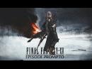 FINAL FANTASY XV Episode Prompto DLC Aranea Boss Fight