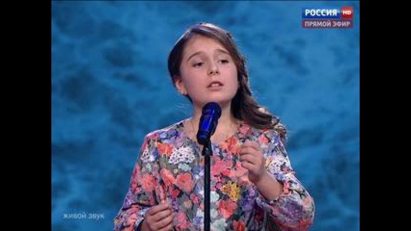 Полина Чиркина. Вокал - В. Бутусов Прогулки по воде - Синяя Птица. Сезон 2015