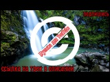 Музыка без авторских звуков -Heuse &amp Zeus x Crona - Pill (feat. Emma Sameth)