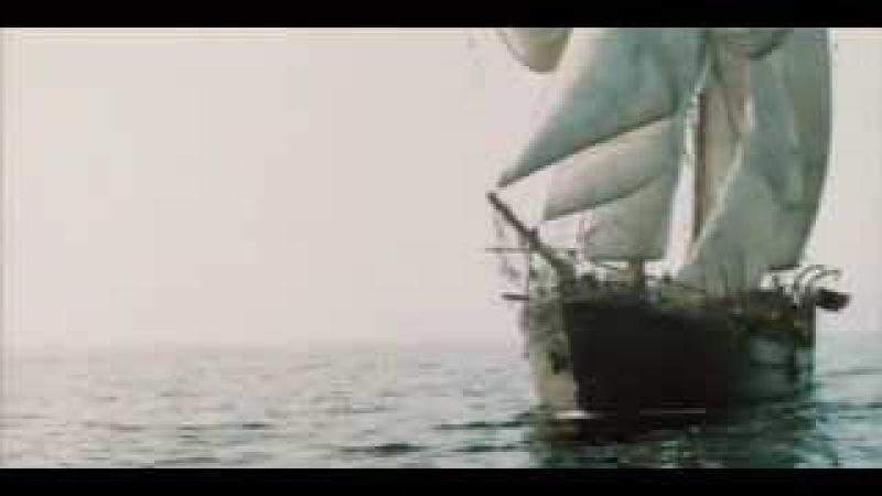 Путь домой - Капитан Пилигрима
