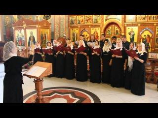 Архиерейский хор Свято-Успенского собора Новороссийска (регент М. Габова)
