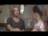 Старшая сестра 2 серия (сериал, 2013) Мелодрама. Фильм Старшая сестра смотреть он ...