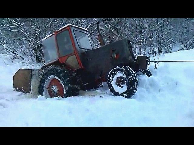 ЮМЗ 6 в снегу и грязи по уши Иногда ЮМЗ тянет иногда тянут его Подборка