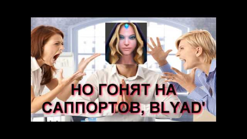 Песня ПОЧЕМУ НЕ НАДО ПИКАТЬ КЕРИ Lida Город 312 Останусь Cover