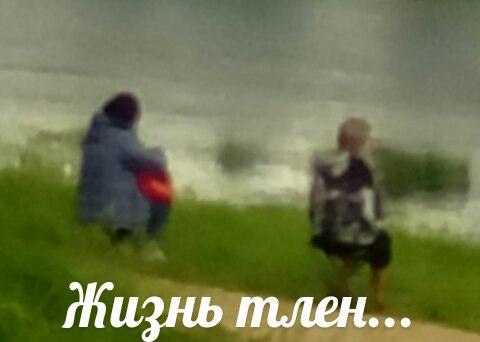 Софа и Васильна думают о жизни...  ЖИЗНЬ ТЛЕН...  АНОН