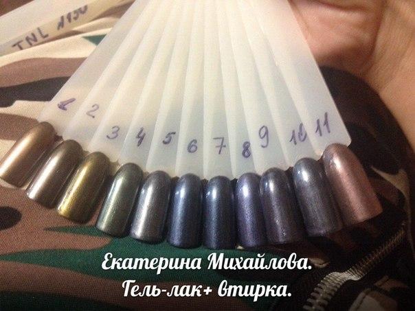 Дорогие девушки,ждем всех желающих:😱  👉 Покрытие гель лаком + маникюр