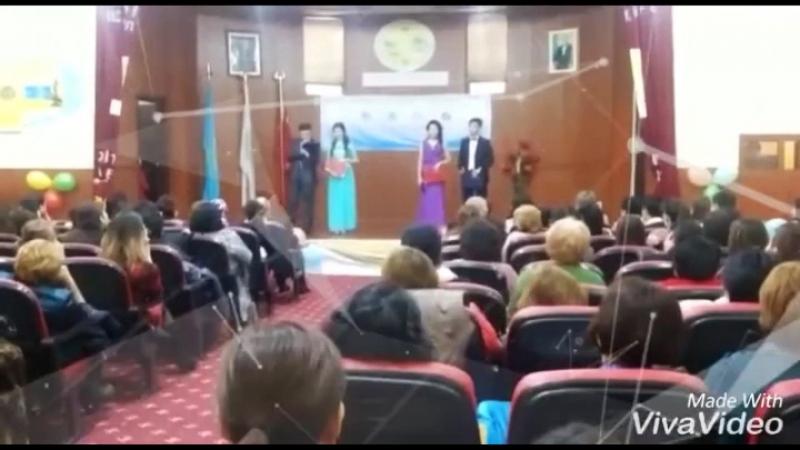 Калалык конференция
