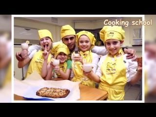 Кулинарная школа для детей в Английской Академии Талантов MAGIC CASTLE