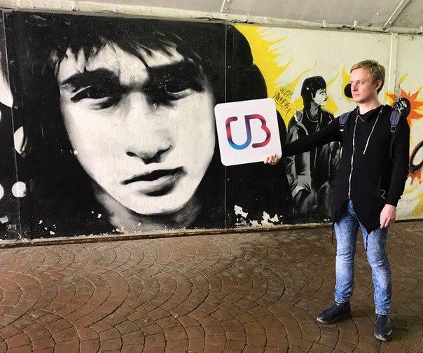 Сегодня Виктору Цою исполнилось бы 55 лет.В Екатеринбурге есть «стена