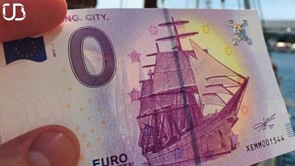В Германии напечатали купюру номиналом 0 евро. Её цена — 2,5 евро.Не