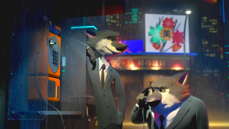 «It Didn't Come Together» - Фрагмент из мультфильма «Rock Dog»