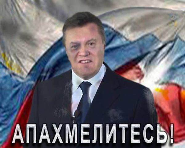 До завершения активной фазы конфликта на Донбассе амнистии боевиков не будет, - Ирина Геращенко - Цензор.НЕТ 2657