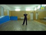 Характерные движения греческого танца Сиртаки.