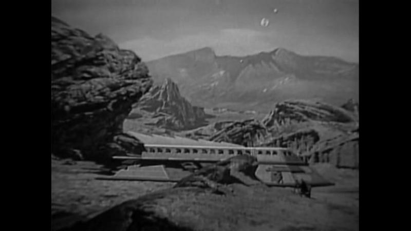 Бак Роджерс (1939) серия5