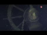 Водолазы спустились к затонувшему парусному фрегату Олег уникальные кадры