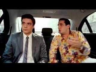 Свадьба по обмену (2011) Жанр: мелодрама, комедия