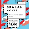 SpalahMovie