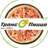 Доставка пиццы ТрансПицца Москва. Заказать пиццу