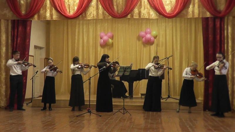 Ансамбль скрипачей Концертино