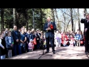 2 Парад Победы. 9 мая 2015. Троицке