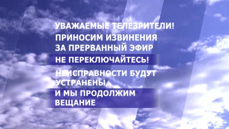 Rekonstruktsia_zastavki_sryva_efira
