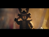 Лего Ниндзяго Фильм | The LEGO Ninjago Movie - второй (2) трейлер [АНГЛИЙСКИЙ]