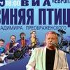KOVROVCONCERT.ru. Афиша города Ковров.