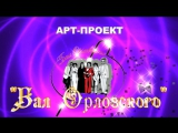13 марта в ЦДЖ Бенефис Романа Муравицкого