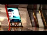 05.05.17 Промо-ролик к премьере фильма