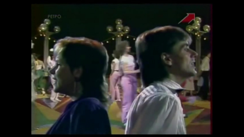 Опус Мирдза Зивере и Имант Ванцович Бумеранг 1986