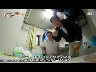 Let's Eat Dinner Together 170517 Episode 31 English Subtitles