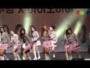 [liveCam] 아이오아이(I.O.I) 드림걸즈(Dream Girls) 팔도 왕뚜껑 아이오아이 팬미팅