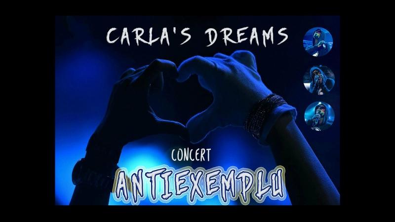 Концерт Carla s Dreams