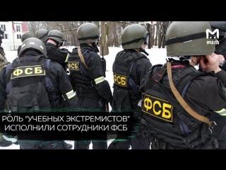 Полиция Москвы нашла и задержала 7 из 24 переодетых в боевиков сотрудников ФСБ