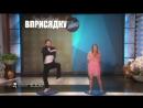 Прикол: Крис Эванс и Элизабет Олсен танцуют под русские песни  Chris Evans and Elizabeth Olsen dance to Russian Music