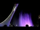 Цветной поющий фонтан в Олимпийском парке Сочи - под концерт 1 Чайковского