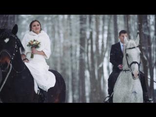 Зимняя сказка Элины и Даниля. Свадебный клип