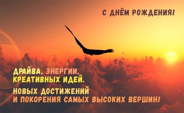 https://pp.userapi.com/c637220/v637220860/64f70/ZiACF1AHmOA.jpg