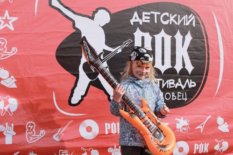 Антон Раушкин | Череповец