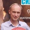 Олег Гадецкий в Екатеринбурге! 28-29 января.