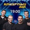 Шоу Импровизация | Курск | 27 октября 2017