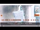 Серебро - Мало тебя (караоке)