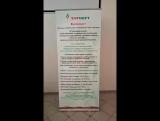 Передвижная выставка работников Татнефть